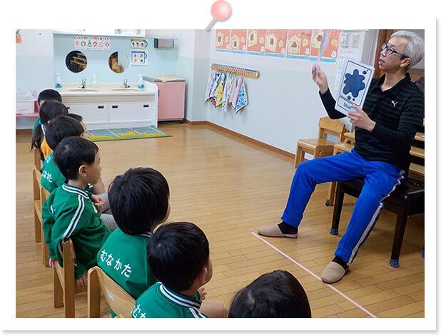 英会話教室の写真