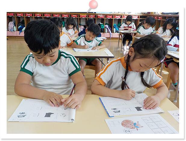 書き方教室の写真